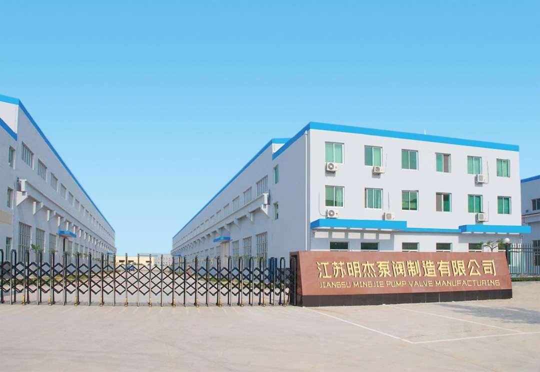 Mingjie Pump Factory Publicity Video